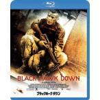 リドリー・スコット ブラックホーク・ダウン Blu-ray Disc