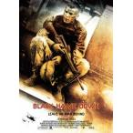 ブラックホーク ダウン  DVD