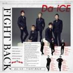 Da-iCE FIGHT BACK<通常盤> CD