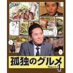 松重豊 孤独のグルメ Season4 Blu-ray BOX Blu-ray Disc