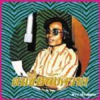 Dao Bandon コン・キー・ラン・クワーイ(水牛に乗る人):エッセンシャル・ダオ・バンドン LP
