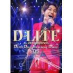 D-LITE (from BIGBANG) D-LITE DLive 2014 in Japan 〜D'slove〜 [3DVD+2CD+PHOTOBOOK]<初回生産限定盤> DVD 特典あり