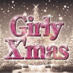 Christina Aguilera Girly X'mas CD