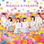 i☆Ris ミラクル☆パラダイス [CD+DVD] 12cmCD Single
