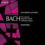 ���ڲ��� J.S.Bach: Nun danket alle Gott! - 53 Cantatas�㴰������������ CD