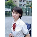 工藤遥 工藤遥 写真集 『あした天気になーれ!』 Book