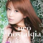 岡部磨知 ネオ・ノスタルジア [CD+DVD] CD