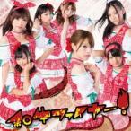 とちおとめ25 和牛ファイヤー! type 和 [CD+DVD]<初回限定盤> 12cmCD Single