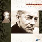 ヘルベルト・フォン・カラヤン モーツァルト 木管楽器のための協奏曲集 CD
