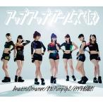 アップアップガールズ(仮) Beautiful Dreamer/全力!Pump Up!! -ULTRA Mix-/イタダキを目指せ!<初回限定盤B> 12cmCD Single