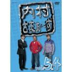 内村光良 内村さまぁ〜ず vol.54 DVD