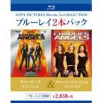 キャメロン・ディアス チャーリーズ・エンジェル/チャーリーズ・エンジェル フルスロットル Blu-ray Disc