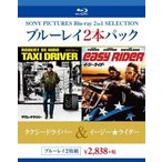 タクシードライバー/イージー・ライダー Blu-ray Disc