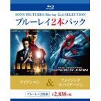 アイアンマン アメイジング スパイダーマンTM Blu-ray Disc BPBH-00821