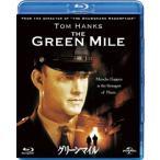 グリーンマイル  Blu-ray