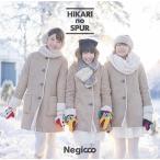 Negicco 光のシュプール [CD+DVD]<初回限定盤A> 12cmCD Single