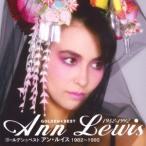 アン・ルイス ゴールデン☆ベスト アン・ルイス 1982〜19 SHM-CD