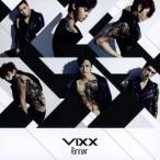 VIXX Error [CD+DVD]<初回限定盤A> 12cmCD Single 特典あり