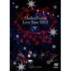 藤田麻衣子 藤田麻衣子 LIVE TOUR 2013 〜高鳴る〜 [DVD+CD]<初回限定版> DVD