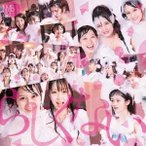 NMB48 らしくない (Type-B) [CD+DVD] 12cmCD Single