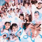 NMB48 らしくない (Type-C) [CD+DVD] 12cmCD Single