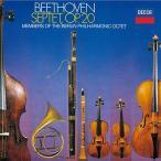 ベルリン・フィルハーモニー八重奏団 ベートーヴェン: 七重奏曲; シューベルト: 八重奏曲<タワーレコード限定> CD