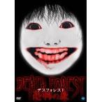 デスフォレスト 恐怖の森 DVD