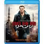 96時間/リベンジ Blu-ray Disc