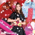 Doll☆Elements 君に桜ヒラリと舞う<初回限定盤E 小泉遥盤> 12cmCD Single