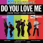 The Contours ドゥ・ユー・ラブ・ミー +8 CD