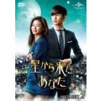 キム・スヒョン 星から来たあなた DVD SET2 DVD