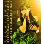 今井麻美 今井麻美 Birthday Live 2014 in TOKYO DOME CITY HALL Blu-ray Disc