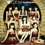 GEM Star Shine Story [CD+Blu-ray Disc] 12cmCD Single