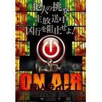 マルコ・J.リードル ON AIR〜殺人ライブ〜 DVD