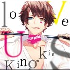 江口拓也 DYNAMIC CHORD love U kiss series vol.1 〜King〜 CD