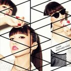 Cyntia KISS KISS KISS [CD+DVD]<初回限定盤A> 12cmCD Single