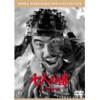 黒澤明 七人の侍 DVD