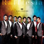 SOLIDEMO Rafflesia 12cmCD Single
