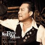石橋凌 Neo Retro Music CD