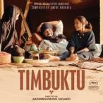 Amine Bouhafa Timbuktu CD