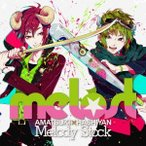 melost Melody Stock CD