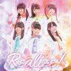 i☆Ris Realize! 12cmCD Single