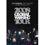 BIGBANG 2008 BIGBANG LIVE CONCERT GLOBAL WARNING TOUR ��2DVD+CONCERT MINI PHOTOBOOK�ϡ���ץ쥹���ꥹ�ڥ���� DVD