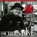 THE SCREENTONES 孤独のグルメ Season 4 オリジナルサウンドトラック CD