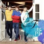 1stシングル 韓国盤