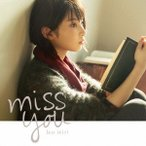 家入レオ miss you<通常盤> 12cmCD Single