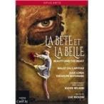 トゥールーズ・キャピトル・バレエ Bete et la Belle (Beauty and the Beast) DVD