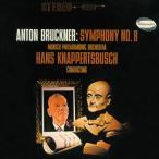 ハンス・クナッパーツブッシュ ブルックナー: 交響曲第8番(新規リマスター); ベートーヴェン: 《フィデリオ CD