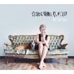 Verena Nubel Beat My Dog CD