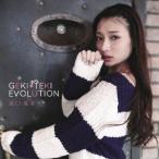 滝口成美 GEKI-TEKI EVOLUTION 12cmCD Single